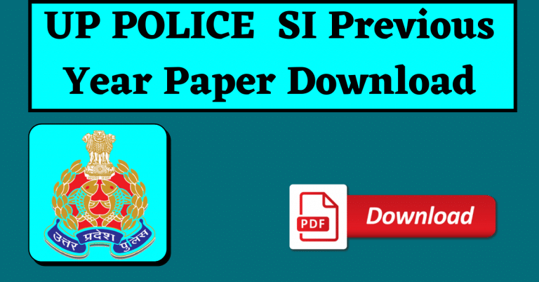 [PDF] UP SI Previous Year Paper Download in Hindi & English