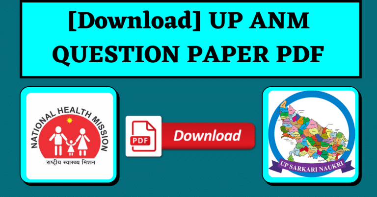 [Download] UP ANM QUESTION PAPER PDF