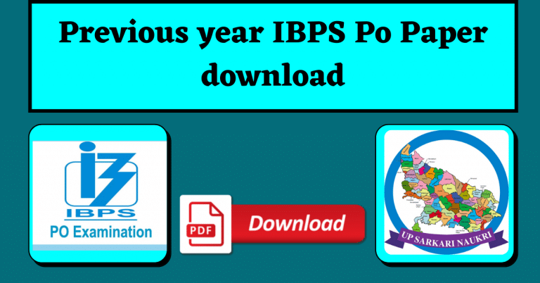 Previous year IBPS PO Paper download