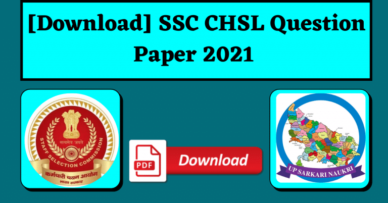 [Download] SSC CHSL Question Paper 2021 PDF in Hindi & English
