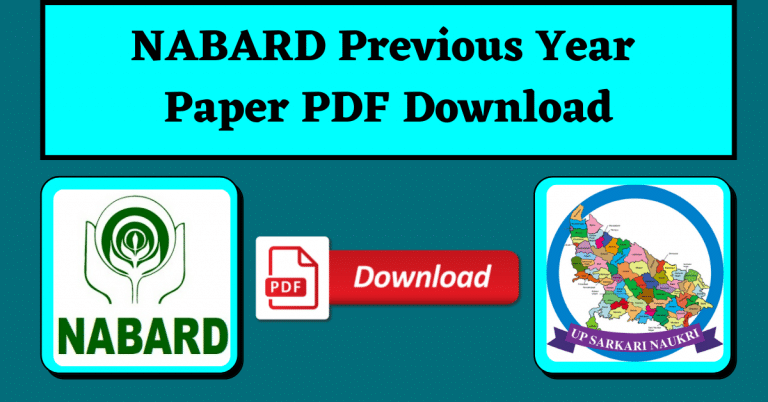 NABARD Previous Year Paper PDF Download