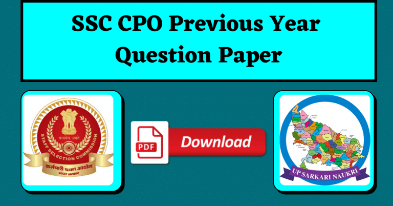 SSC CPO Previous Year Question Paper