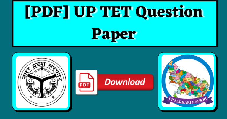 [PDF] UP TET Question Paper in Hindi | English